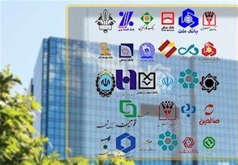 زنگ خطر اقتصاد ایران با کاهش قدرت وامدهی بانکها / بررسی منابع و مصارف 17 بانک + جدول و نمودار