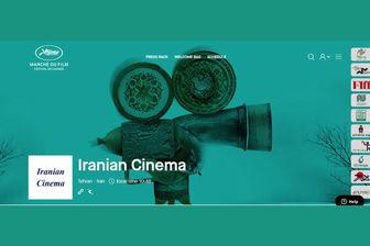 مرکز گسترش در بازار فیلم مجازی جشنواره کن حاضر خواهد شد