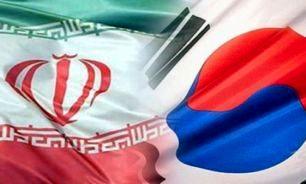 تحویل ۵۰۰ میلیون دلار از بدهی های نفتی کره جنوبی به ایران