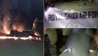 سقوط جنگنده سعودی نزدیک صنعا