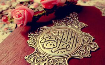 رونمایی از پایگاه جامع قرآن «ایران صدا»