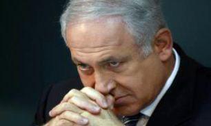تظاهرات ضد نتانیاهو در فلسطین اشغالی