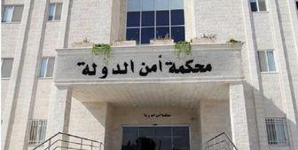 صدور حکم اعدام برای دو تروریست در اردن