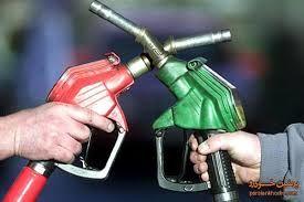 بنزین تک نرخی نمی شود
