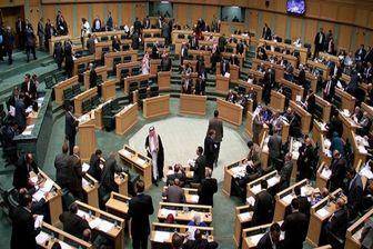 پارلمان اردن در رابطه با توافق گازی با تل آویو تشکیل جلسه میدهد