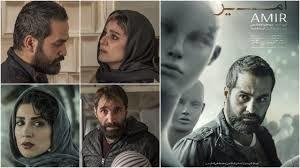 جدیدترین خبرها از «امیر» سینمای ایران