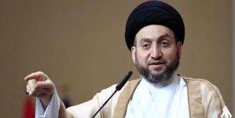 اعتراض جریان حکمت ملی به شیوه انتخاب «عدنان الزرفی»