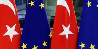 کمیسیون اروپا با پیوستن ترکیه به اتحادیه اروپا مخالفت کرد