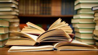 کرونا فرصتی برای آشنایی دانش آموزان با کتاب های خواندنی