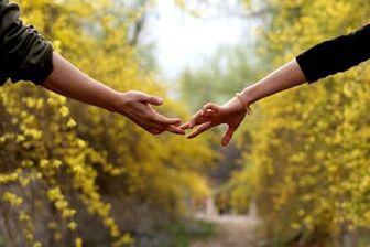 برخی از روشهای تقویت روابط احساسی و عاشقانه