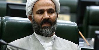 حجتالاسلام پژمانفر رئیس کمیسیون اصل نود شد