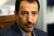 اختلاف دولت و مجلس درباره برداشت از صندوق توسعهملی