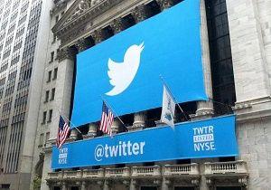 افشای فروش اطلاعات کاربران توییتر