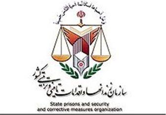 علت خودداری برخی دراویش زندانی از هواخوری و تماس با خانواده