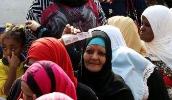 بحران اقتصادی شدید در مصر