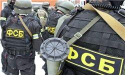 خنثی سازی توطئه تروریستی داعش در روسیه
