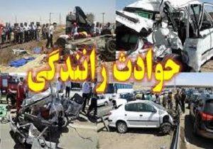 یک کشته و ۱۱ مجروح بر اثر حادثه رانندگی در سراوان