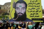 واکنش ها به آزادی «انس حقانی» در افغانستان