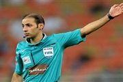شاهکار AFC با انتخاب داور عربستانی در جام ملتها