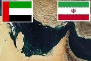 6 شرط مضحک امارات برای تعامل با ایران/ در مسیر نوکری آمریکا