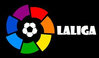 اولین شکست فصل اتلتیکو در لالیگا