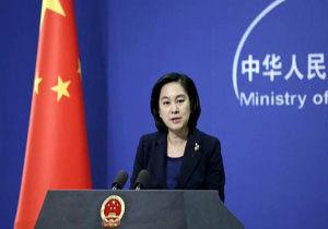 واکنش چین به اتهامزنی آمریکا علیه ایران در قضیه حمله به آرامکو