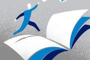 مهلت ارسال آثار به مسابقه کارتون و کاریکاتور کتاب تمدید شد
