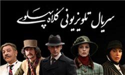 دلایل حضور بیوک میرزایی در سریال «کلاه پهلوی»