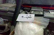 قاچاق مواد مخدر درون اسباببازی