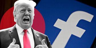 ترامپ در رویای بازگشت به کاخ سفید