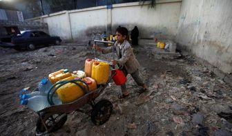 میلیون ها یمنی با کمبود آب آشامیدنی مواجه هستند