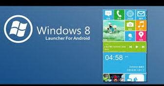 ویندوز ۸ را در گوشی خود داشته باشید + دانلود