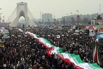 حماسه آفرینی عزت و اقتدار ایرانیان در یومالله ۲۲ بهمن