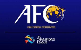 واکنش سایت AFC به  پیروزی تیم ایران