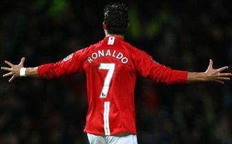 چرا رونالدو در یونایتد شماره 7 می پوشید؟