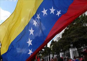 هدف ترامپ به رسمیت شناختن محاصره اقتصادی ونزوئلا