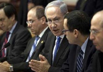 برگزاری جلسه کابینه رژیم صهیونیستی با محوریت ضدایرانی