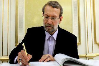 لاریجانی قانون اصلاح قانون مبارزه با پولشویی را به روحانی ابلاغ کرد