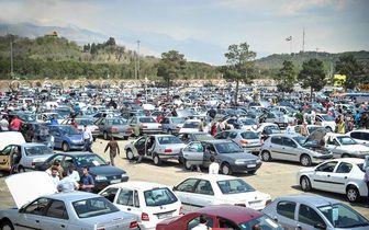 قیمت روز خودرو در 6 بهمن