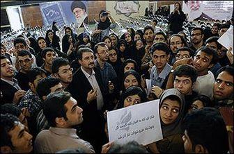 """"""" روحانی مچکریم """" این بار در دانشگاه علامه"""