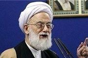 نماز جمعه این هفته تهران به امامت کیست؟