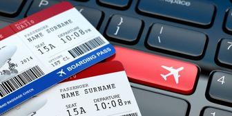 ممنوعیت فروش اینترنتی بلیت هواپیما ویژه اربعین