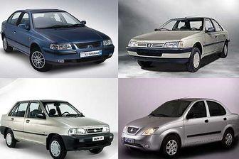 قیمت رسمی خودروهای ۹۴