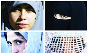 عفاف و حجاب در دین یهود و اسلام شیعی