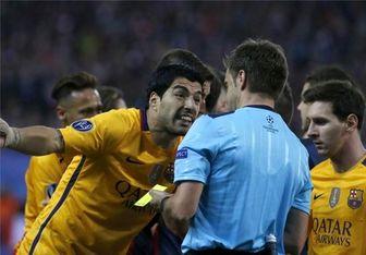 وقتی داور بارسلونا را حذف کرد