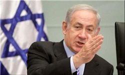 حمایت نتانیاهو از استقلال کردستان عراق