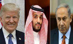 اشتراکات بنسلمان با نتانیاهو و ترامپ