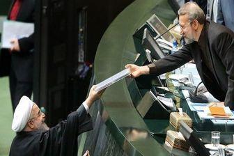 روحانی لایحه بودجه ۹۶ را به مجلس تقدیم می کند