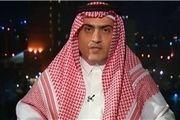 یاوه گویی سعودی ها علیه ایران ادامه دارد+عکس