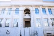 ویلاهای موجود جهت خرید در تهران